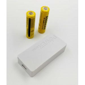 USB Power Banka na 2x 18650 batérie biela